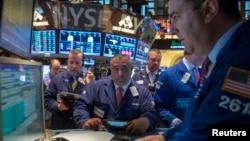 Sàn giao dịch chứng khoán New York NYSE.