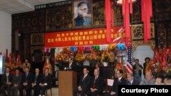 2013年撤旗後中國駐舊金山總領事一行拜會總會館(訴訟案呈堂照片)