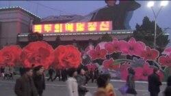 북한의 두 얼굴 - 불 밝힌 평양, 불 꺼진 시골