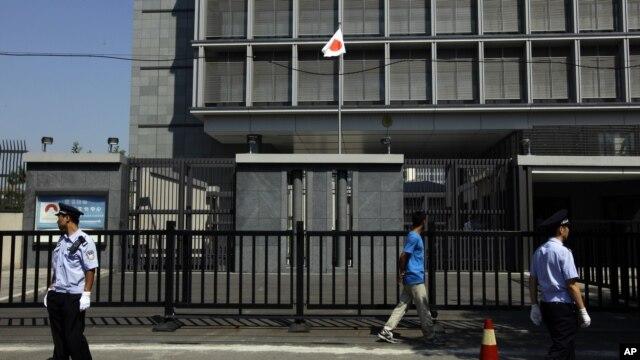Đại sứ quán Nhật Bản ở Bắc Kinh.