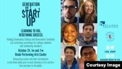"Interview with ""Generation Startup"" Filmmaker Cheryl Miller Houser"