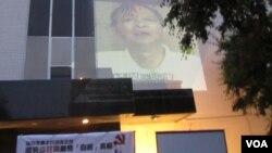 中领馆墙上放映李旺阳香港媒体访问录象 (美国之音容易)