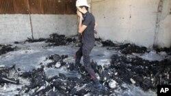 Isomo ryava ku bibera muri Libya