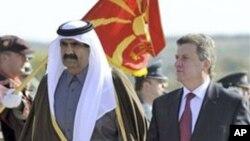 Емирот на Катар во Македонија