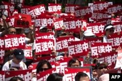 """抗议者2019年6月9日在香港参加集会。反对有争议的引渡法案。会场上有一片""""反送中""""口号。"""