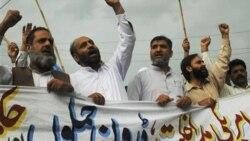 نظر سنجی: بیشتر پاکستانی ها کشته شدن بن لادن را نمی پسندند