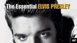 Elvis Presley's 'The Essential Elvis Presley' album cover