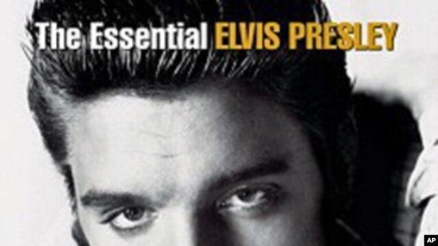 Elvis Presley's 'The Essential Elvis Presley' album cover