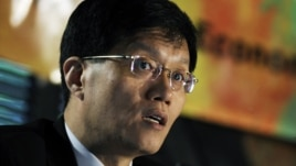 Changyong Rhee, chief economist of the Asian Development Bank, April 6, 2011.