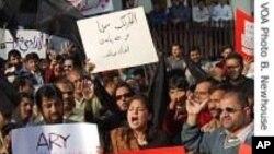 ''پاکستانی صحافیوں کے لیے مشکل ترین سال ''