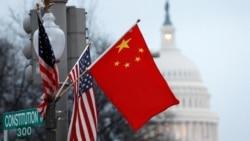 """中方稱美國經濟黑名單""""無理打壓"""""""