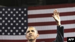 Tổng thống Obama đến nói chuyện tại thành phố Bridgeport, tiểu bang Connecticut