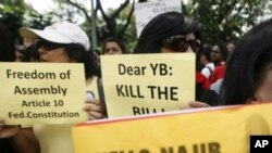 馬來西亞非政府組織星期二在吉隆坡抗議馬來西亞議會的《和平集會法案》