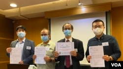"""香港民意研究所4月28日公佈""""疫後復常指數""""顯示,接近4成市民希望恢復社交聚會。(美國之音湯惠芸)"""