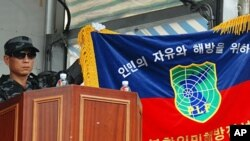 A new organization in South Korea vows to end Pyongyang's government and unify the Korean peninsula