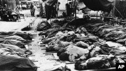 한국 전쟁 당시 학살 현장. (자료사진)
