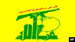 Ali Tajideen é acusado de financiar o Hezzbollah, que Washington considera um grupo terrorista