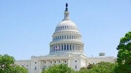 Kapitoliy, AQSh qonunchilik organi Kongress joylashgan bino (Suratni kattalashtirish mumkin)