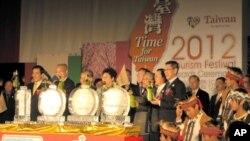 台湾观光节庆祝大会