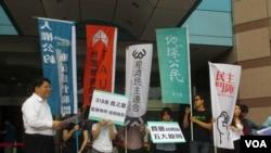 台湾公民团体前往民进党中央表达诉求