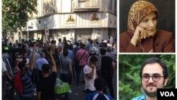 گزارشگران بدون مرز - بازداشت هنگامه شهیدی، محمدحسین حیدری و شهروند خبرنگاران