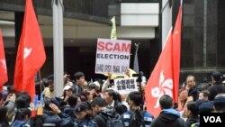 香港民間人權陣線發起反特首小圈子選舉集會。(美國之音湯惠芸)