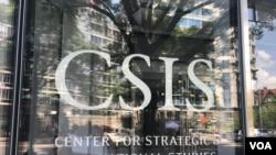 Logo trên cửa vào chính của CSIS - Trung tâm nghiên cứu chiến lược quốc tế - ở Washington. Đây là tòa nhà mới của CSIS có giá trị khoảng 1 triệu USD, theo New York Times. Tờ báo này cho biết Việt Nam là một trong những chính phủ nước ngoài đóng góp tài chính cho trung tâm nghiên cứu này.