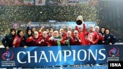 تیم ملی فوتسال زنان ایران برای نخستین بار قهرمان آسیا شد