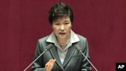 Tổng thống Hàn Quốc Park Geun Hye.