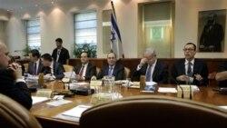 بررسی طرح تشویقی آمریکا برای از سرگیری مذاکرات صلح از سوی اسراییل