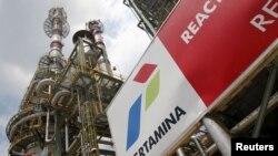 Kilang minyak raksasa milik negara unit IV Pertamina di Cilacap, Jawa Tengah, 13 Januari 2016. Presiden Joko Widodo pada 20 April 2021 menargetkan Indonesia tidak akan lagi mengimpor BBM pada 2030 (Foto: REUTERS/Darren Whiteside)