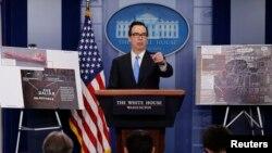 스티브 므누신 미국 재무장관이 지난 2월 백악관에서 북한에 대한 새로운 제재를 발표하고 있다.
