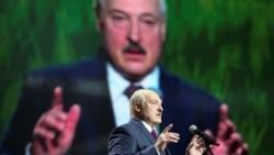 သမၼတ Lukashenkoေထာက္ခံသူေတြကို EU ဒဏ္ခတ္ဖို႔ Belarus အတိုက္အခံ တိုက္တြန္း