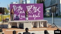 香港團體在中環愛丁堡廣場發起集會,聲援被入境處遞解出境的印傭作家Yuli。(美國之音 湯惠芸拍攝)