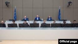 ICC တရားရံုး
