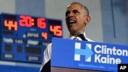 Obama advirtió que las denuncias del magnate podrían crear la sensación entre algunos votantes de que el veredicto ya está decidido.