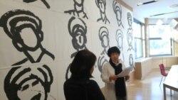 [헬로서울 오디오] 김혜련 전시회 '슬픔의 벽'