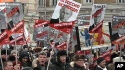 俄羅斯人星期日舉行反普京示威