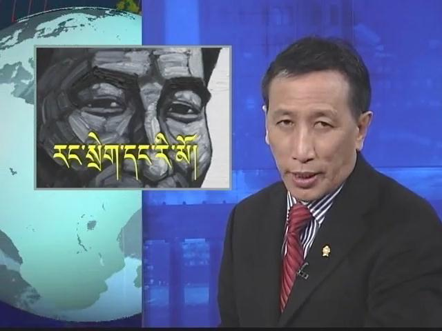 Kunleng News December 26, 2012