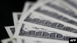 Kinh doanh thất bại của ngân hàng Mỹ sẽ gây thiệt hại nhiều tỉ đô la