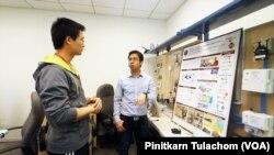 วโรดม คำแผ่นชัย ดุษฎีบัณฑิตด้านวิศวกรรมไฟฟ้าและคอมพิวเตอร์ จากมหาวิทยาลัยเวอร์จิเนียเทค