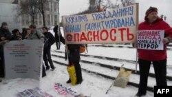 Оппозиция требует отставки глав ФСБ, МВД и министра транспорта