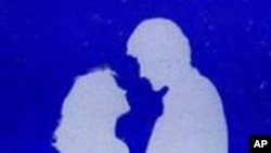 39 posto Amerikanaca smatra brak zastarjelom institucijom