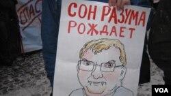 Карикатура на депутата Городского законодательного собрания Санкт-Петербурга Виталия Милонова