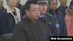人權律師江天勇2017年11月21日在宣判法庭上。 (長沙中院微博視頻截圖)