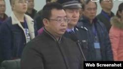 人权律师江天勇2017年11月21日在长沙中院宣判法庭上。 (长沙中院微博视频截图)