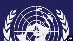 اقوامِ متحدہ