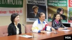 台湾民间团体组织台湾参与WHA宣达团 (美国之音张永泰拍摄)