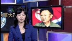 朝鲜领导人金正日去世