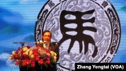 台灣前總統馬英九成立一個新的基金會(美國之音張永泰拍攝)